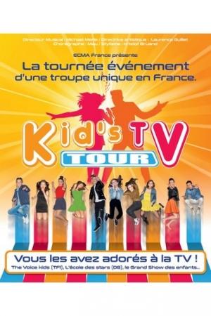 Kid 39 s tv tour nocturne foire expo parc expositions for Nocturne foire expo